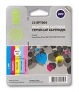 Струйный картридж Cactus CS-EPT009 (T009) цветной для принтеров Epson Stylus Photo 900, 1270, 1290 (46 мл.)