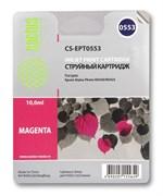 Струйный картридж Cactus CS-EPT0553 (T0553) пурпурный для принтеров Epson Stylus Photo R240, R245, RX420, RX425, RX520 (10 мл.)