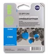 Струйный картридж Cactus CS-EPT1292 (C13T12924011) голубой для принтеров Epson Stylus SX230, SX420W, SX430W, SX440W, SX525WD, SX535WD, Stylus Office B42WD, BX305F, BX320FW, BX625FWD, BX635FWD, WF-3520DWF, WF-7015 (10мл.)