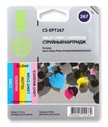 Струйный картридж Cactus CS-EPT267 (C13T02740110) цветной для принтеров Epson Stylus C50, Photo 810, 820, 830, 830U, 925, 935 (32 мл.)