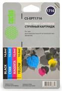 Струйный картридж Cactus CS-EPT1716 (C13T17164A10) набор для принтеров Epson Expression Home XP-33, XP-103, XP-203, XP-207, XP-303, XP-306, XP-313, XP-323, XP-403, XP-406, XP-413, XP-423 (44,6 мл.)