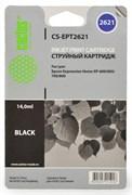 Струйный картридж Cactus CS-EPT2621 (C13T26214010) черный для принтеров Epson Expression Premium XP-600, XP-605, XP-700, XP-710, XP-800, XP-820 (19,2 мл.)