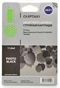 Струйный картридж Cactus CS-EPT2631 (C13T26314010) фото-черный для принтеров Epson Expression Premium XP-600, XP-605, XP-700, XP-710, XP-800, XP-820 (11,6 мл.)