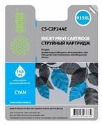 Струйный картридж Cactus CS-C2P24AE (HP 935XL) голубой увеличенной емкости для HP OfficeJet Pro 6230 ePrinter, Pro 6830 eAll in One (14,6 мл.)