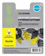 Струйный картридж Cactus CS-C2P26AE (HP 935XL) желтый увеличенной емкости для HP OfficeJet Pro 6230 ePrinter, Pro 6830 eAll in One (14,6 мл.)