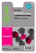 Струйный картридж Cactus CS-C4912 (HP 82) пурпурный для HP DesignJet 500, 500plus, 500ps, 500 PS Plus, 510, 510ps, 800, 800PS, 815 MFP, 815mfp, 820mfp, Copier CC800, Copier CC800PS (72 мл.)