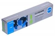 Струйный картридж Cactus CS-CN626AE (HP 971XL) голубой увеличенной емкости для HP OfficeJet X451 Pro 400 series, X451dn Pro, X451dw Pro, X476 Pro 400 series, X476dn Pro, X476dw Pro, X551 Pro 500 series, X551dw Pro (110 мл.)