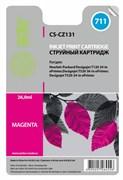 Струйный картридж Cactus CS-CZ131 (HP 711XL) пурпурный увеличенной емкости для HP DesignJet T120, T520 A0, T520 A1 (26 мл.)