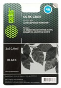 Заправочный набор Cactus CS-RK-CZ637 черный для HP DeskJet 2020, 2520 (2*30ml)