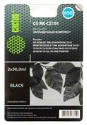 Заправочный набор Cactus CS-RK-CZ101 черный для HP DeskJet 2515, 3515 (2*30ml)