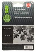 Заправочный набор Cactus CS-RK-PG445 черный для Canon Pixma MG2440, MG2540 (2*30ml)