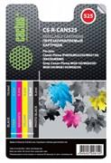 Комплект перезаправляемых картриджей Cactus CS-R-CAN525 для принтеров  Canon PIXMA iP4850, MG5250, MG5150, iX6550, MX885