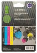 Картридж струйный Cactus CS-R-EPT0735 черный, голубой, пурпурный, желтый набор карт. для Epson St С79, C110, СХ3900, CX4900, CX5900, CX7300, CX8300, CX9300 (13мл)