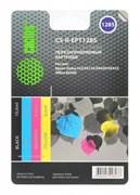 Комплект картриджей CACTUS CS-R-EPT1285 черный, голубой, пурпурный, желтый для Epson St S22, SX125, SX420, SX425, Of BX305