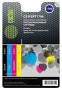 Заправка для ПЗК Cactus Cactus CS-R-EPT1706 голубой, пурпурный, желтый, черный для Epson Expression Home XP-33, 103, 203, 207, 303, 306, 403