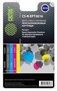 Комплект перезаправляемых картриджей Cactus CS-R-EPT2616 многоцветный для Epson Expression Home XP-600, 605, 700, 800