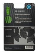 Заправочный набор Cactus CS-RK-C9351 черный 60мл для HP DeskJet 3920, 3940, D1360, D1460, D1470, D1560, D2330