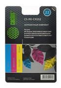 Заправочный набор Cactus CS-RK-C9352 многоцветный для HP DeskJet 3920, 3940, D1360, D1460, D1470, D1560, D2330, D2360 (3*30ml)