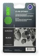 Заправка для ПЗК Cactus CS-RK-EPT0631 черный (13мл) Epson Stylus C67 Series