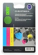 Заправка для ПЗК Cactus CS-RK-EPT0632-4 цветной (13мл) Epson C67 Series