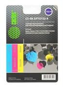 Заправка для ПЗК Cactus CS-RK-EPT0732-4 цветной (14.4мл) Epson Stylus С79