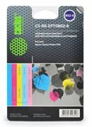 Заправка для ПЗК Cactus CS-RK-EPT0802-6 цветной (14.4мл) Epson Photo P50