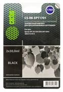 Заправка для ПЗК Cactus CS-RK-EPT1701 черный (2x30мл) Epson Home XP-33