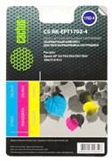 Заправка для ПЗК Cactus CS-RK-EPT1702-4 цветной (3x30мл) Epson Home XP-33