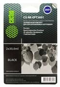 Заправка для ПЗК Cactus CS-RK-EPT2601 черный (2x30мл) Epson Home XP-600