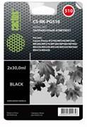 Заправочный набор Cactus CS-RK-PG510 черный (2x30мл) Canon MP240,  MP250, MP260