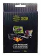 Салфетки Cactus CS-T1003 универсальные 20 шт сухие безворсовые 15х13 см