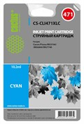 Картридж струйный Cactus CS-CLI471XLC (CLI-471XLC) голубой для принтеров Canon Pixma MG5740, MG6840, MG7740, TS5040, TS6040, TS8040, TS9040 (10.2 мл)
