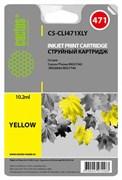 Картридж струйный Cactus CS-CLI471XLY  (CLI - 471XLY) желтый для Canon MG5740, MG6840,MG7740. (10.2 мл.)