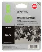 Струйный картридж Cactus CS-PG440XL (5216B001) черный для Canon Pixma MG2140, MG2240, MG2245, MG3140, MG3240, MG3540, MG3640, MG4140, MG4240, MG4250, MX374, MX375, MX394, MX434, MX454, MX474, MX514, MX524, MX534, TS5140 (600 стр.)