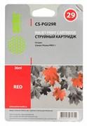Струйный картридж Cactus CS-PGI29R (4878B001) красный для Canon Pixma PRO-1 (2'370 стр.)