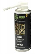 Спрей Cactus CSP-S3008 для удаления этикеток 200мл