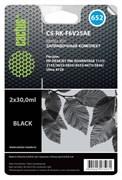 Заправочный набор Cactus CS-RK-F6V25AE  (HP 652) черный 60мл для HP DJ Ink Adv 1115, 2135, 3635, 3835, 4535