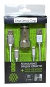 Автомобильное зар., устр. Cactus CS-ACCP33 1A+2.1A универсальное кабель Apple Lightning, microUSB серебристый