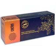 Лазерный картридж Cactus CSP-CE411A (HP 305A) голубой для принтеров HP  Color LaserJet M351a Pro, M375nw MFP Pro, M451dn Pro, M451dw Pro, M451nw Pro, M475dn MFP Pro, M475dw MFP Pro, M551N Ent, M570DN, M570DW (2600 стр.)