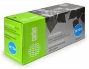 Лазерный картридж Cactus CS-Q2670A (HP 308A) черный для HP Color LaserJet 3500, 3500N, 3550, 3550N, 3700, 3700D, 3700DN, 3700DTN, 3700N (6'000 стр.)