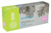 Лазерный картридж Cactus CS-CLT-C407S (CLT-C407S) голубой для Samsung CLP 320, 320N, 325, 325W; CLX 3180, 3180FN, 3180FW, 3185, 3185FW, 3185N, 3185FN, 3185W (1'000 стр.)