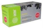 Лазерный картридж Cactus CS-C718Y (Cartridge 718) желтый для Canon LaserBase MF8330 i-Sensys, MF8350, MF8360, MF8380, MF8540, LBP 7200 i-Sensys, 7210, 7660, 7680 (2'900 стр.)