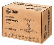 Кронштейн для проектора Cactus CS-VM-PR04-AL серебристый настенно-потолочный с дистанцией до потолка/стены 207 мм(нагрузка до 10 кг.)