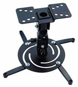 Кронштейн для проектора Cactus CS-VM-PR04-BK черный максимальный вес 21 кг настенный и потолочный поворот и наклон